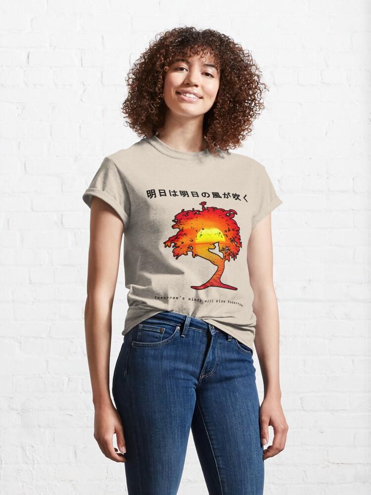 Alternate view of Japanese Wisdom, Bonsai Sunset Affirmation. Tomorrows Wind Classic T-Shirt