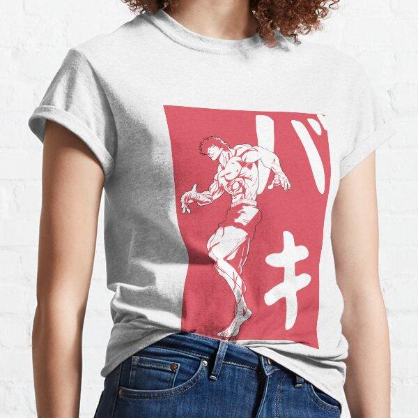 Baki - BAKI T-shirt classique