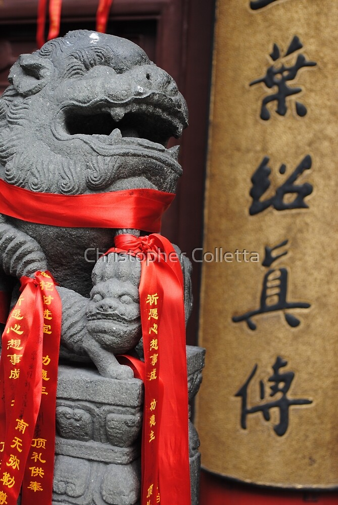 Chinese Lion II by Christopher Colletta