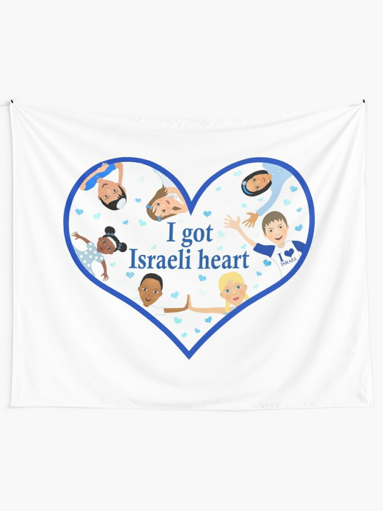 Alternate view of Love Israel - I got Israeli Heart  Tapestry