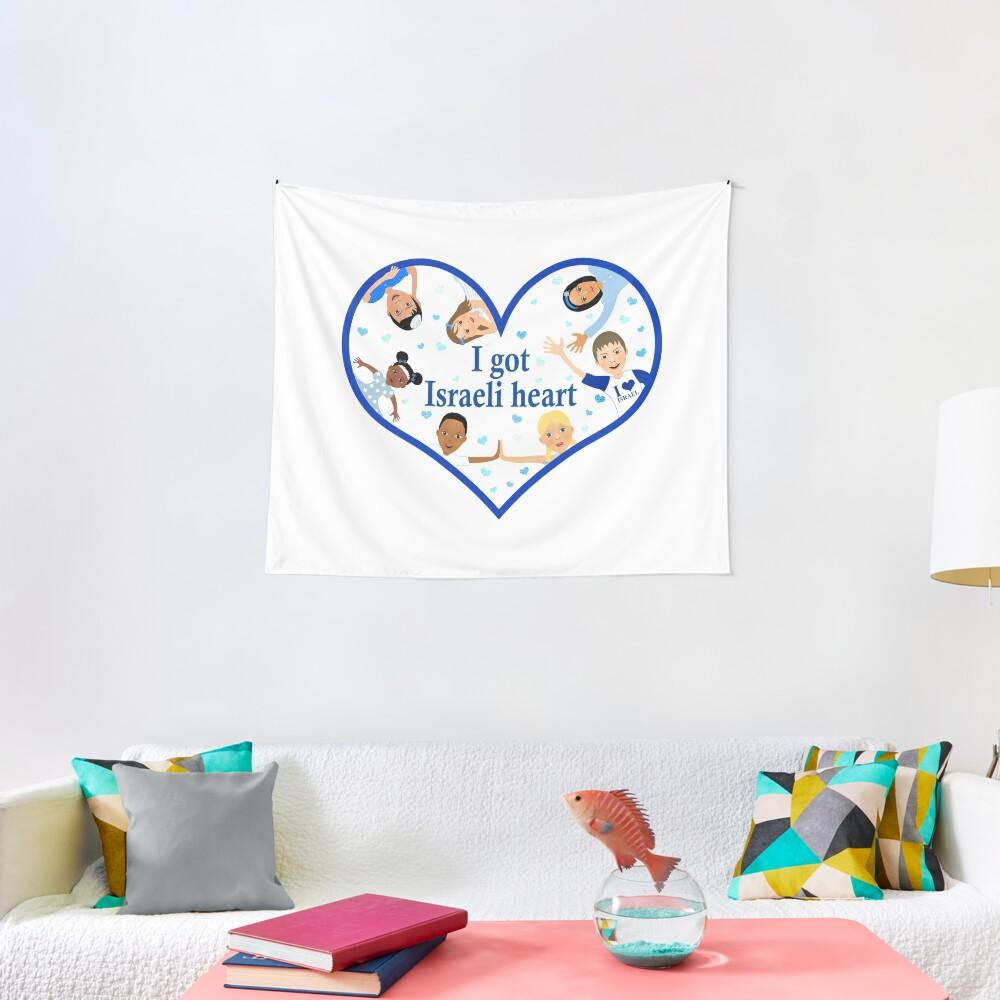 Love Israel - I got Israeli Heart  Tapestry