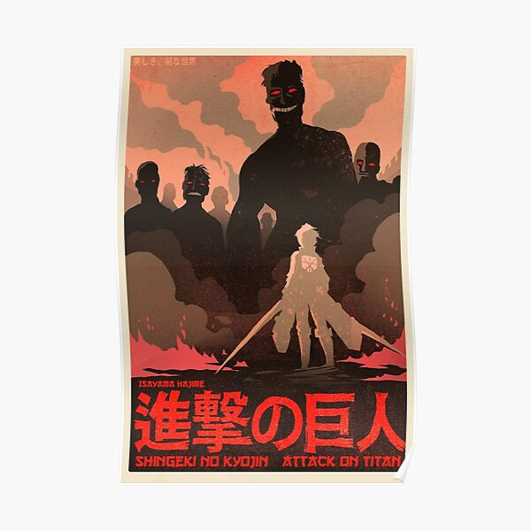Attack on Titan minimalist  Poster