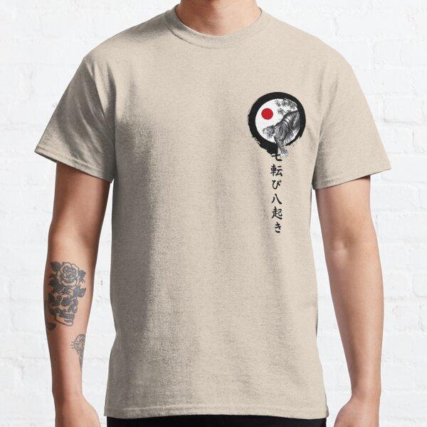 Shotokan karate: fall down 7 times stand up 8 Classic T-Shirt