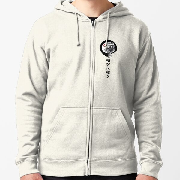 Shotokan karate: fall down 7 times stand up 8 Zipped Hoodie