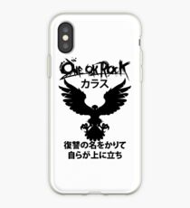 Karasu (カラス) [Black] iPhone Case