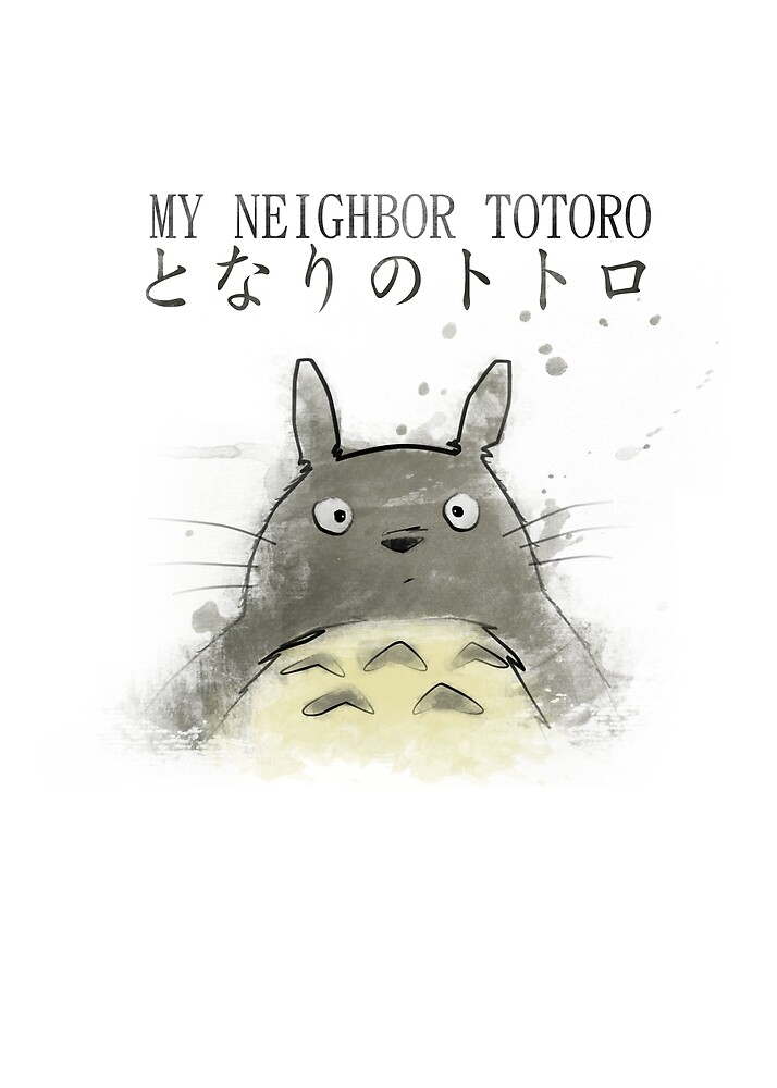 Totoro ! by BombchuShop