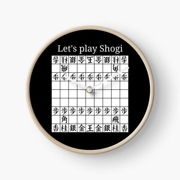 Shogi (Japanese Chess) Board Let's play (white text) Clock