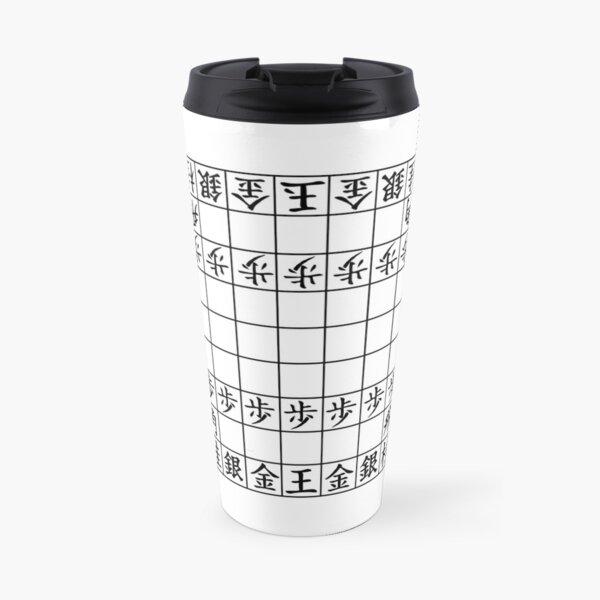 Shogi (Japanese Chess) Board Travel Mug