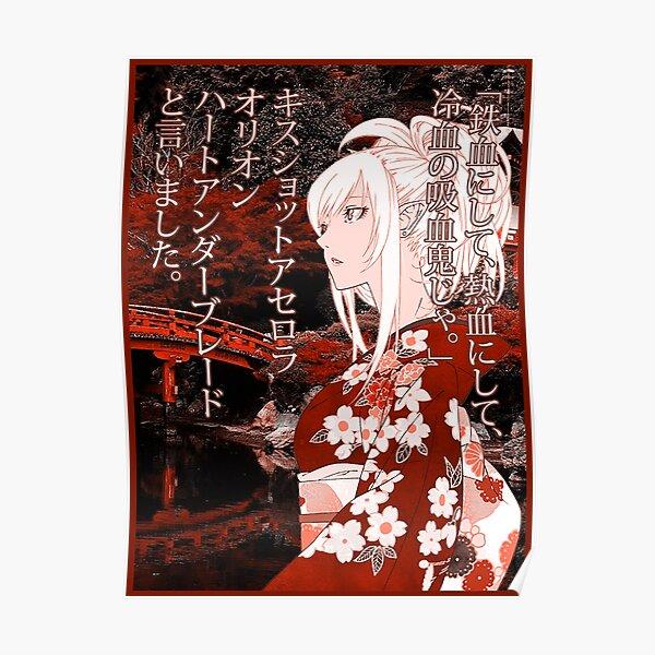 Kiss-Shot Yukata Poster