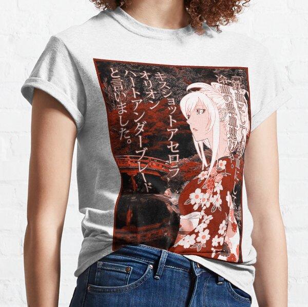 Kiss-Shot Yukata Classic T-Shirt