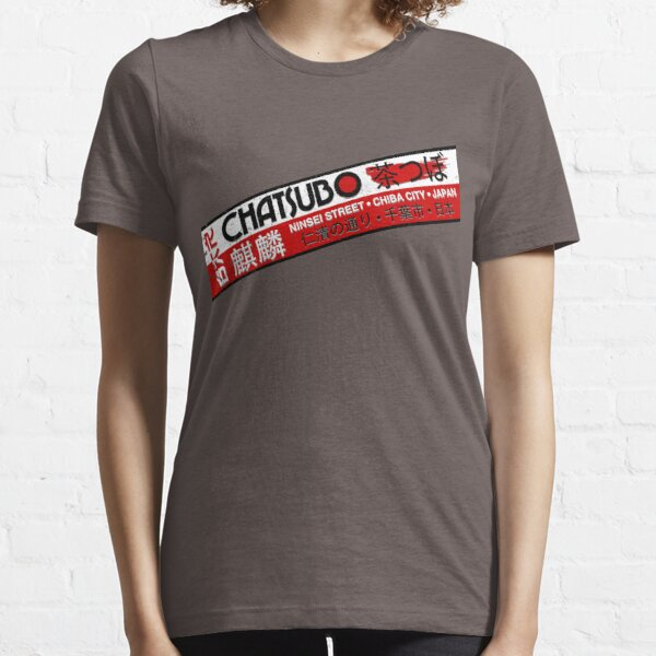 Chatsubo Essential T-Shirt