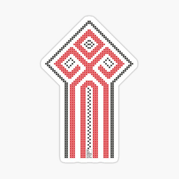 Chur (Čur) - Patron of homes Sticker