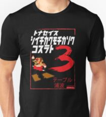 super deathmatch bros 3 T-Shirt