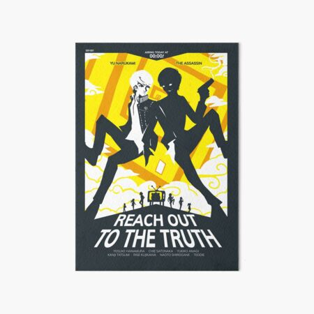 Reach out to the Truth Art Board Print