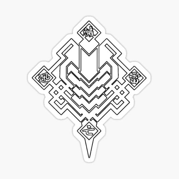 Metsubojinrai.net Sticker