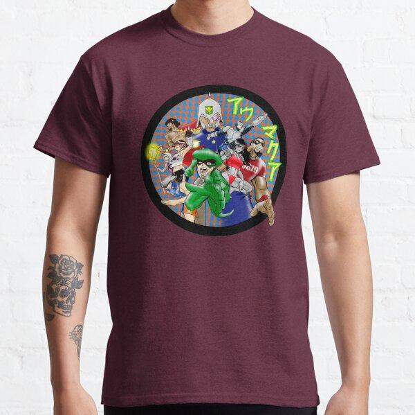 AuMakua - Manga Style Classic T-Shirt