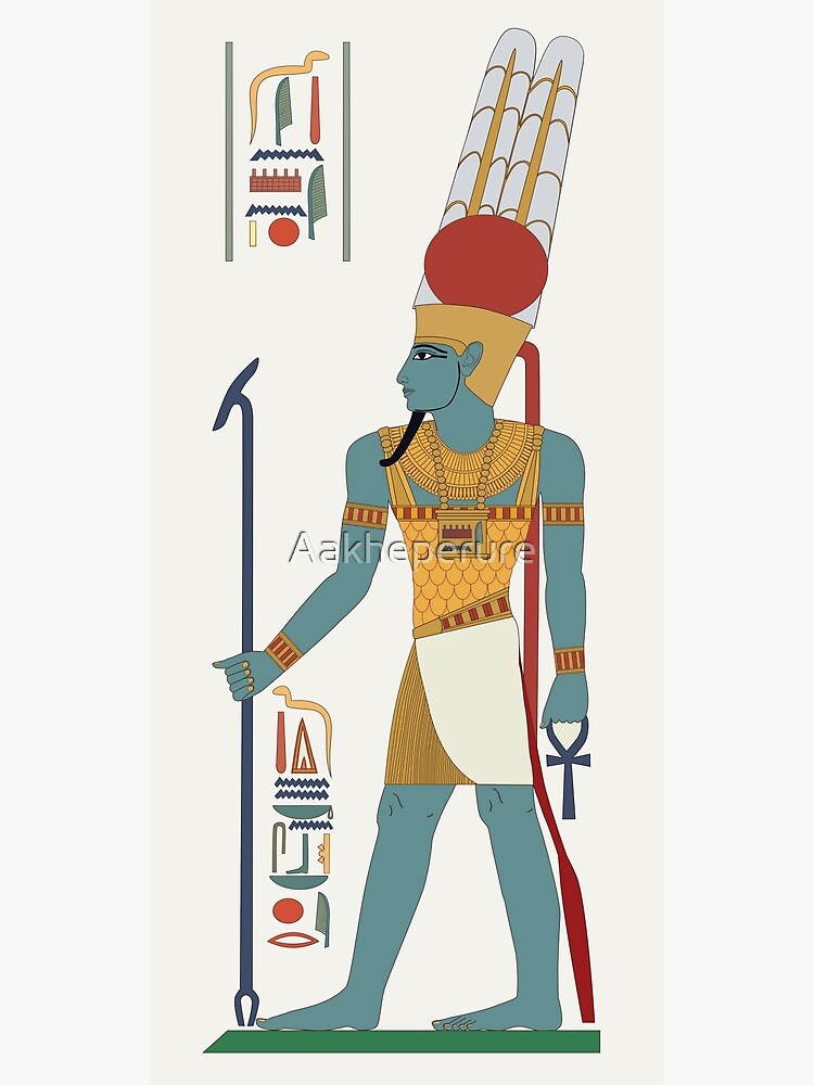 Amun-Ra (19th Dynasty) by Aakheperure