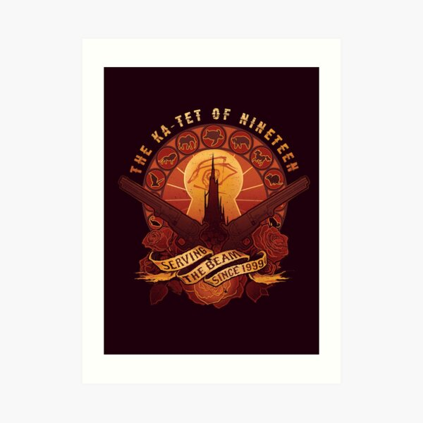 All Things Serve the Beam Art Print