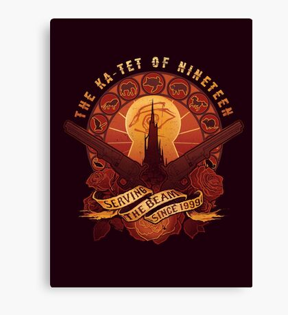 All Things Serve the Beam Canvas Print