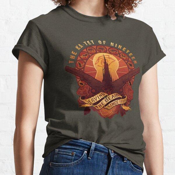 Todas las cosas sirven a la viga Camiseta clásica