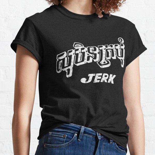 Ros Serey Sothea Khmer Song Jerk  Classic T-Shirt