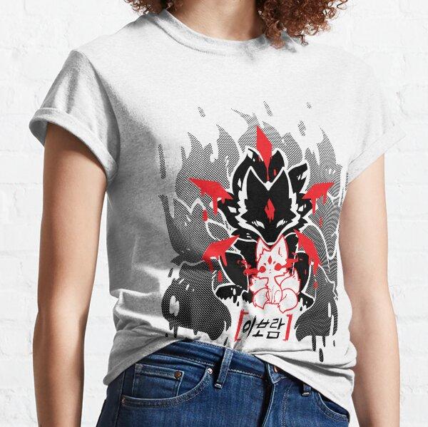 Fox Guardian Classic T-Shirt