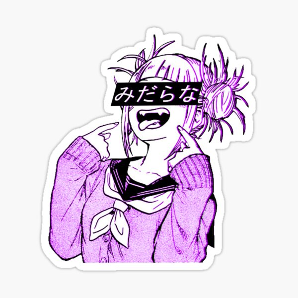 Anime asthetic Glossy Sticker