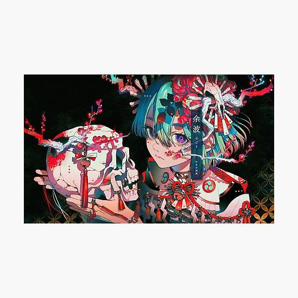 Anime Girl - Flourishing Death Photographic Print