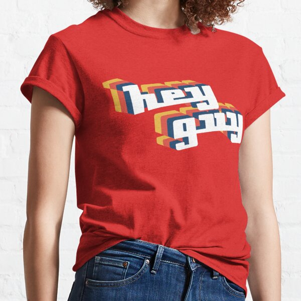 Drew Gooden - Hey Guy Retro Limited Edition Classic T-Shirt
