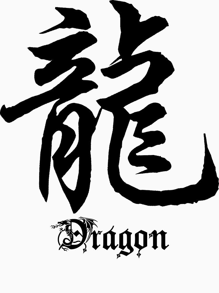 Year of The Dragon by ChineseZodiac