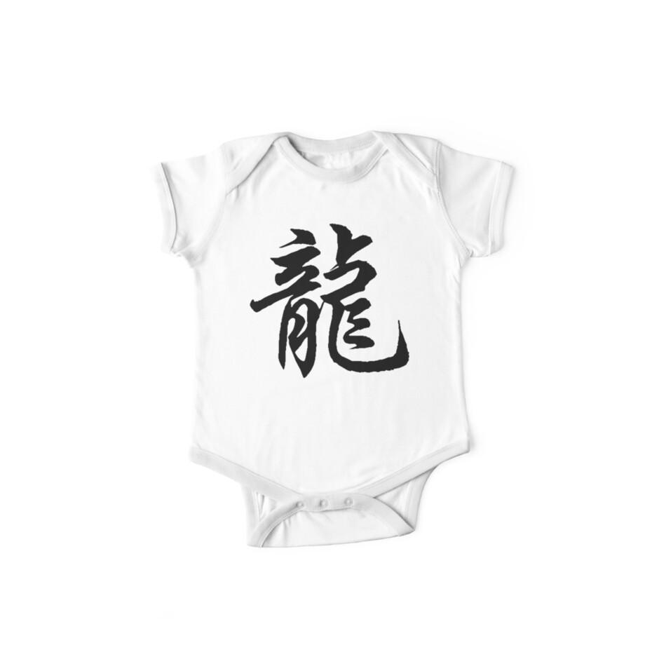Chinese Zodiac Dragon Sign by ChineseZodiac