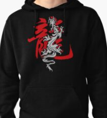 Chinese Zodiac Dragon Pullover Hoodie