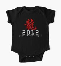 Chinese New Year 2012 One Piece - Short Sleeve