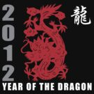 Year of The Dragon 2012 Paper Cut by ChineseZodiac