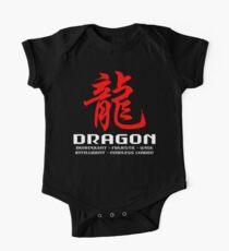 Chinese Zodiac Dragon Characteristics One Piece - Short Sleeve
