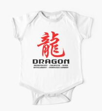 Chinese Zodiac Dragon Characteristics  One Piece - Short Sleeve