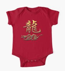 Chinese Zodiac Dragon One Piece - Short Sleeve