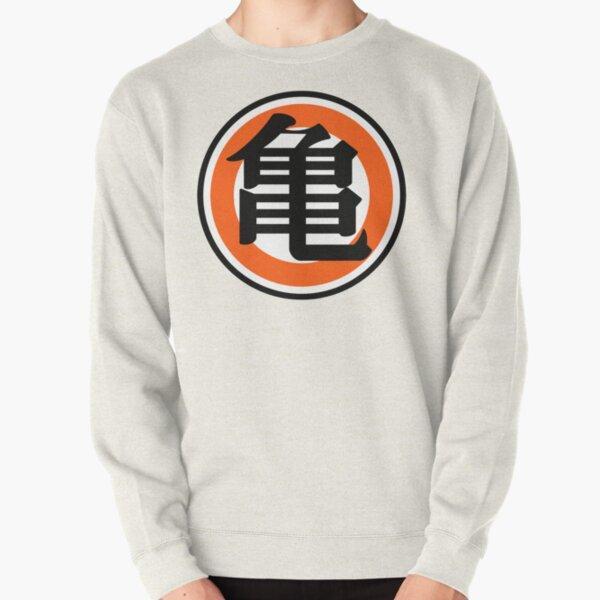 DBZ Turtle Style Pullover