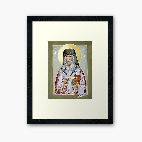 St Nektarios of Aigina Framed Art Print