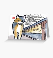 Skimbleshanks (Eliot's Cats Series) Greeting Card