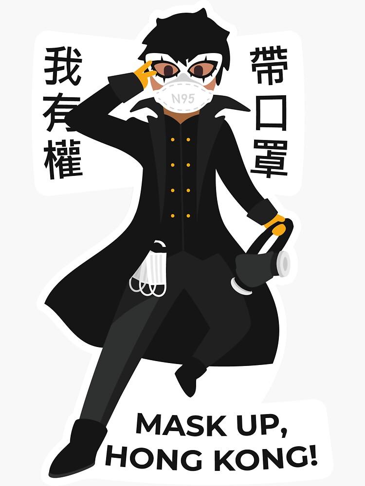 Mask up Hong Kong! by AlefYodhAlef