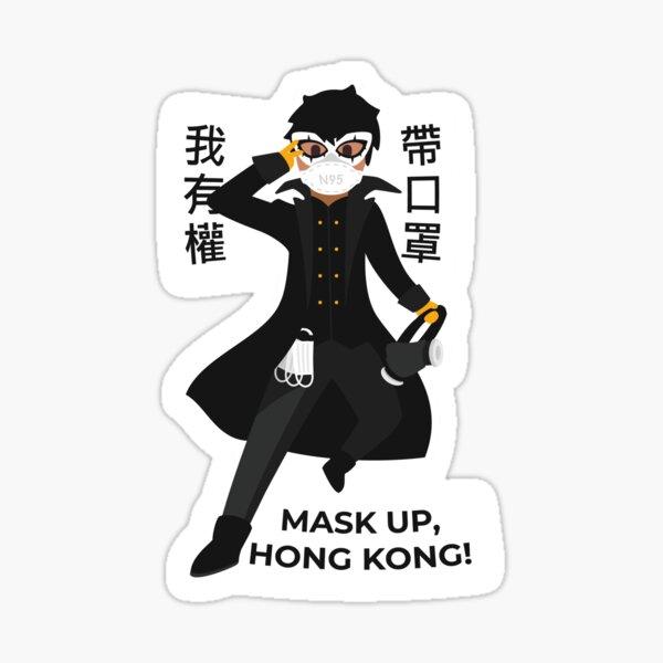 Mask up Hong Kong! Sticker
