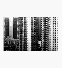 Stark, Hong Kong Photographic Print