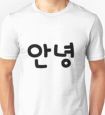 Korean Annyeong (Hello in Korean) black text T-Shirt
