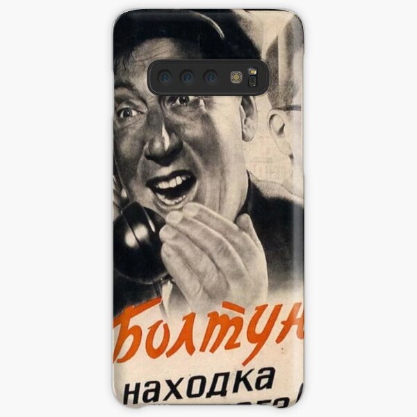 Chatterbox is a Find of the Enemy -  Aгитплакат, Propaganda Poster Samsung Galaxy Snap Case