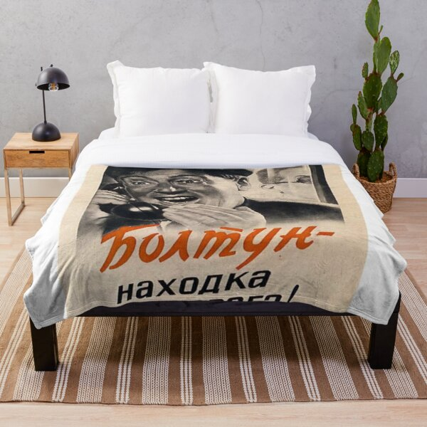Chatterbox is a Find of the Enemy - Aгитплакат, Propaganda Poster Throw Blanket