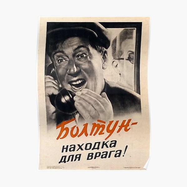 Chatterbox is a Find of the Enemy -  Aгитплакат, Propaganda Poster Poster