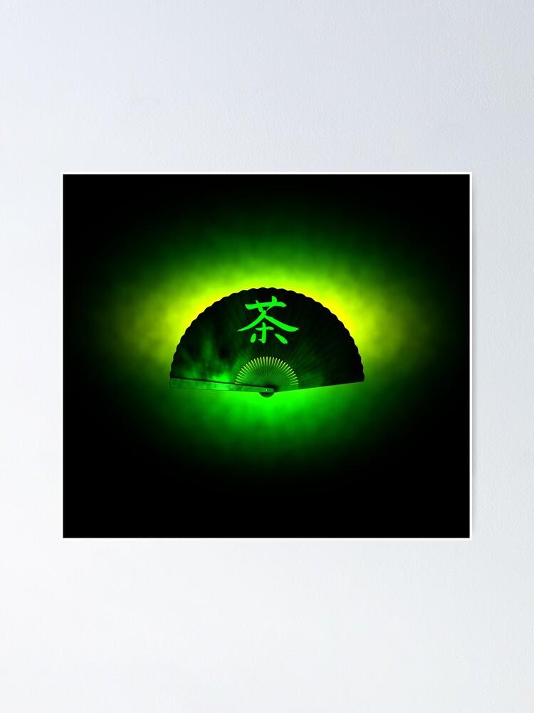 Alternate view of Green tea Poster