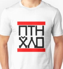 Putin Huilo RUN DMC style T-Shirt