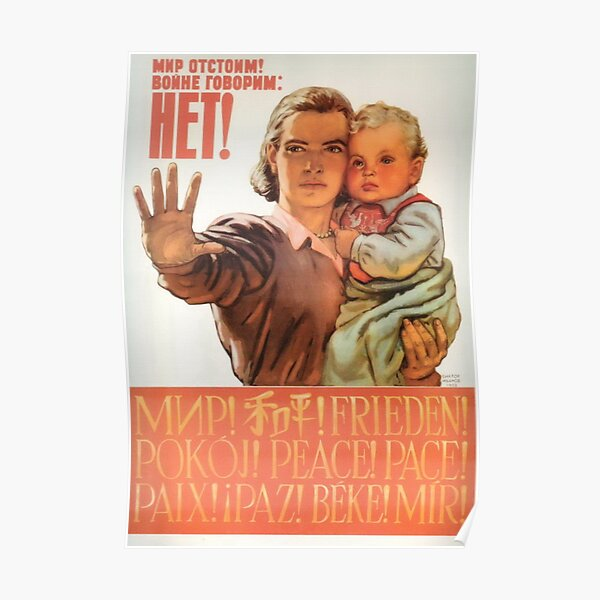 Sovet Political Poster. We'll defend Peace! No way to war! Moscow. PROPAGANDA collectible 1953s V. lvanov (1909-1968). We'll defend Peace! No way to war! Poster